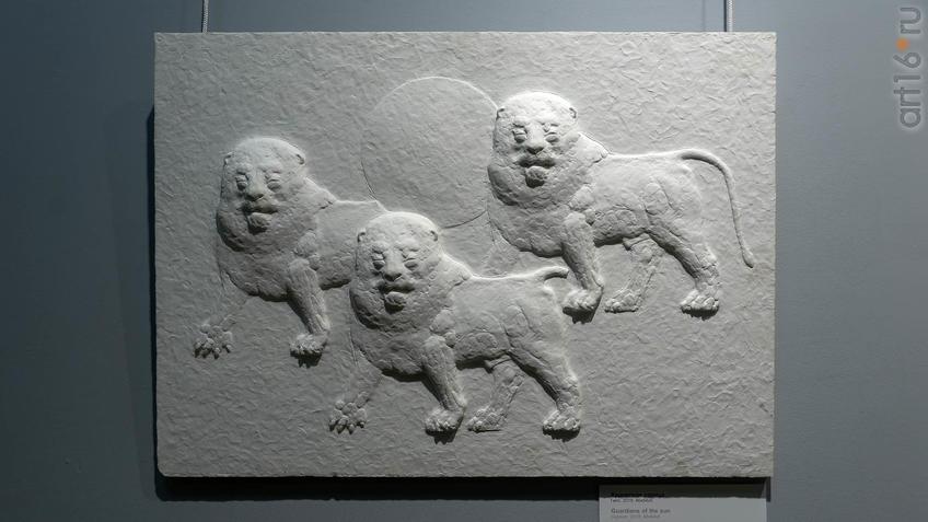 Хранители солнца.  Сабиров Альфиз::Аю бала. Сабиров Альфиз. Выставка
