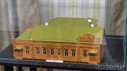 Главный усадебный дом. Макет. 1955-1956 гг.