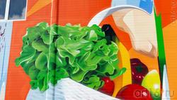 Фрагмент росписи на стене ТЦ ''Магнит'', автор Александр Демкин (Россия)