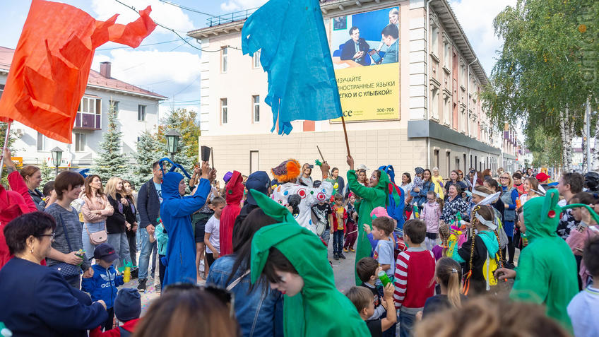 Фото №961389. Карнавал «Зайчество» от Упсала-Цирка  (Санкт-Петербург), Альметьевск, 07.09.2019