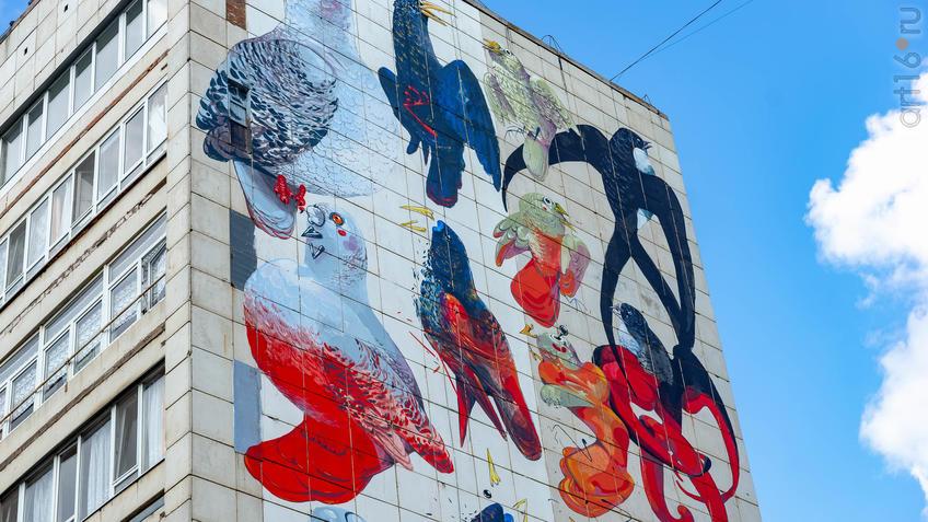 Фрагмент мурала. Автор: Hitnes. Италия::Паблик-арт программа «Сказки о золотых яблоках»