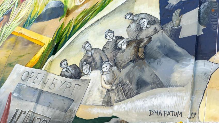 Фото №961474. Фрагмент мурала-портрета Ризы Фахретдинова. Автор: Дима Fatum (Украина)