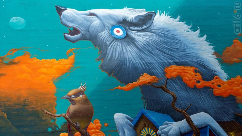 Фрагмент мурала. Автор: Антонио Сегура Донат (Dulk). Испания.::Паблик-арт программа «Сказки о золотых яблоках»