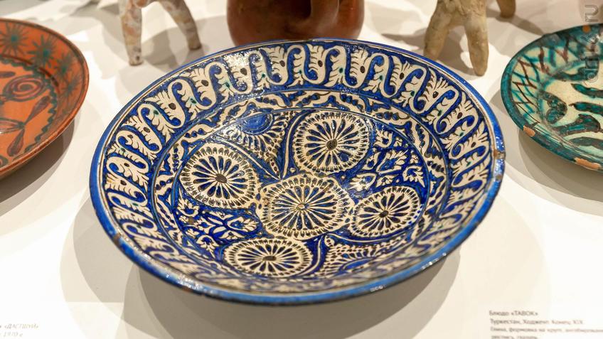 Фото №961751. Блюдо ''Тавок'', Туркестан, Ходжент. Коонец XIX века
