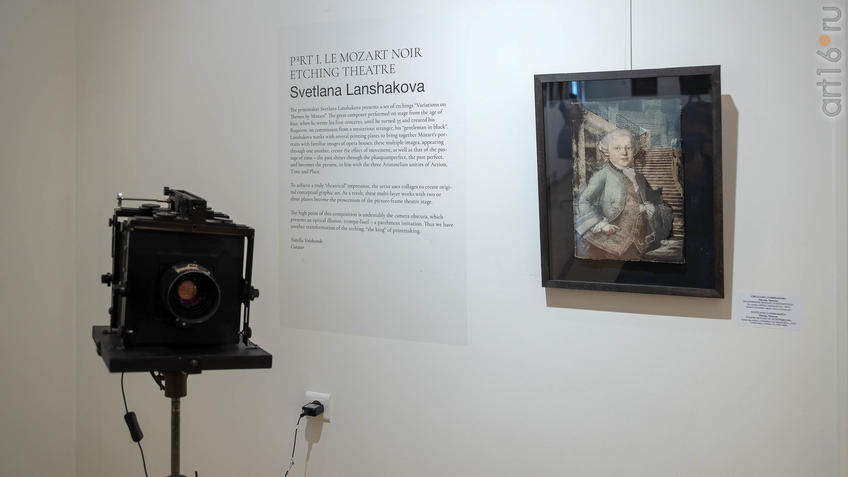 Фото №962117. Маленький Моцарт в Шёнбрунне. Из серии ''Вена Моцарта''. 2019. С. Ланшакова (Москва)