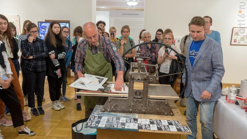 Мастер-класс Роберто Джанинетти (Италия)::5-я Казанская международная биеннале печатной графики «Всадник»