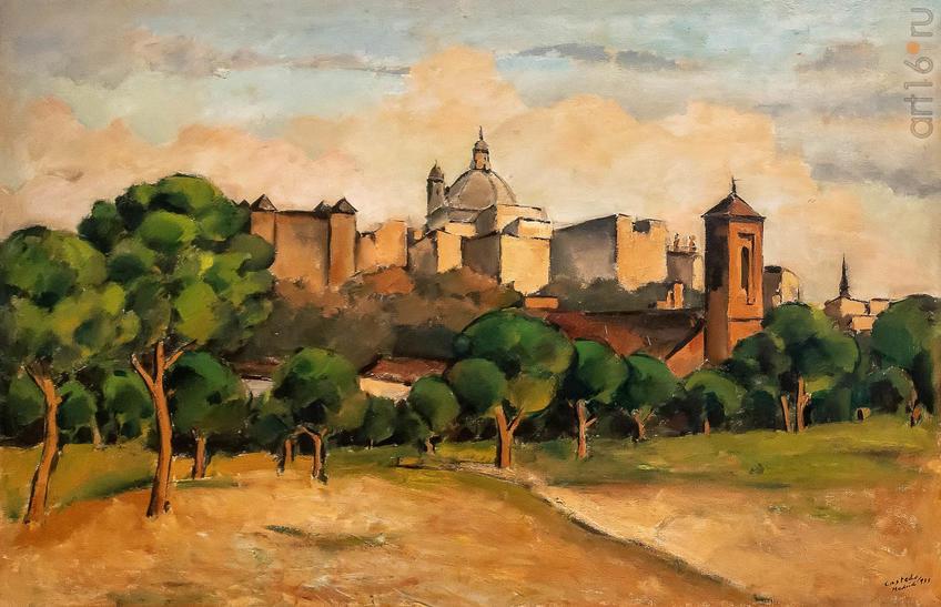 Мадрид. 1933. Хулиан Кастедо Палеро (1893-1960), Испания::Матисс. Пикассо. Шагал...