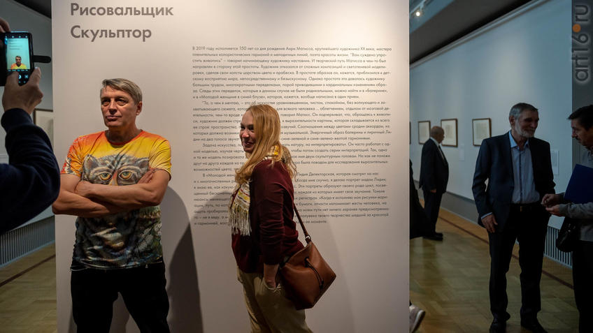 Альфрид Шаймарданов, Елена Острая::Матисс. Пикассо. Шагал...