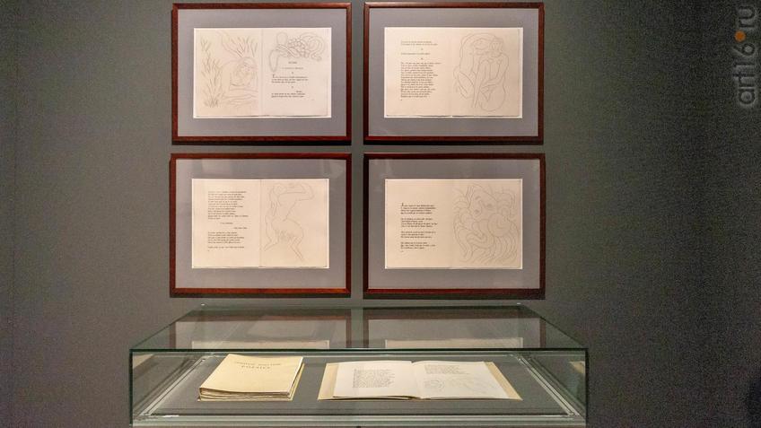 Фото №963593. Фрагмент экспозиции Livre d`artiste (Книга художника)