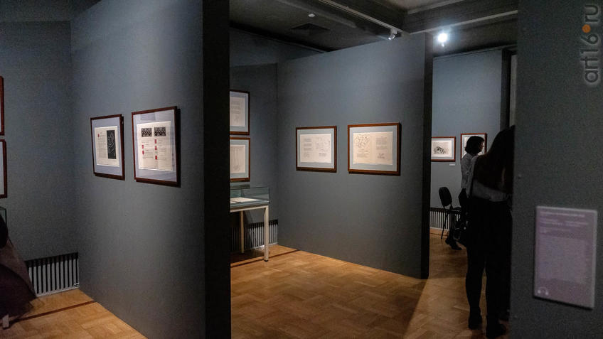 Фрагмент экспозиции Livre d`artiste (Книга художника)::Матисс. Пикассо. Шагал...