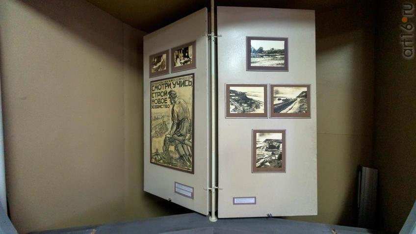 Фото №965409. Фрагмент экспозиции в Музее А.М.Горького с. Красновидово