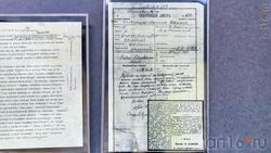 Материалы для биографии / Скорбный лист /Газета «Казанский биржевой листок»