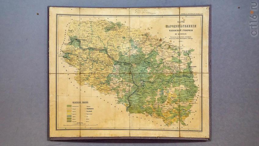 Фото №965429. Карта народонаселения Казанской губернии 1870 г.