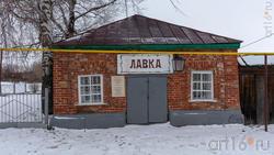 Здание тороговой лавки революционера-народовольца М.А.Ромася (с. Красновидово)
