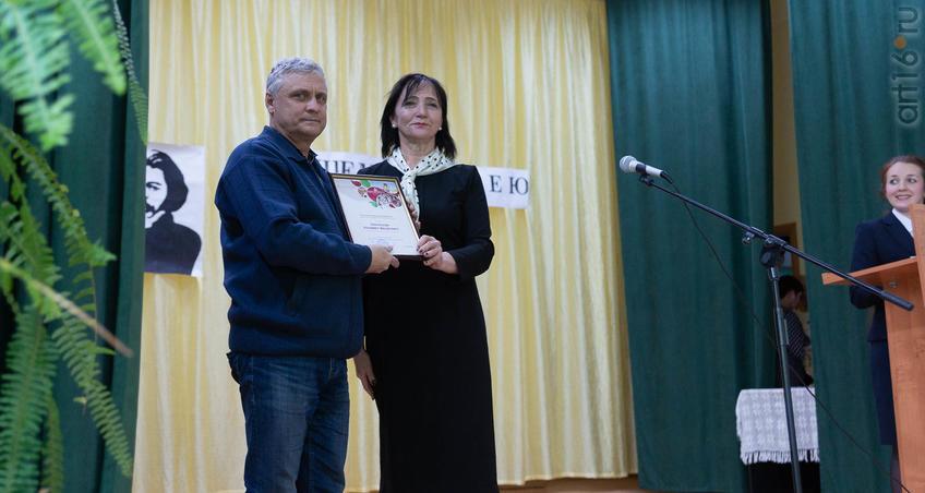 Фото №965799. Церемония награждения в Доме культуры с.Красновидово