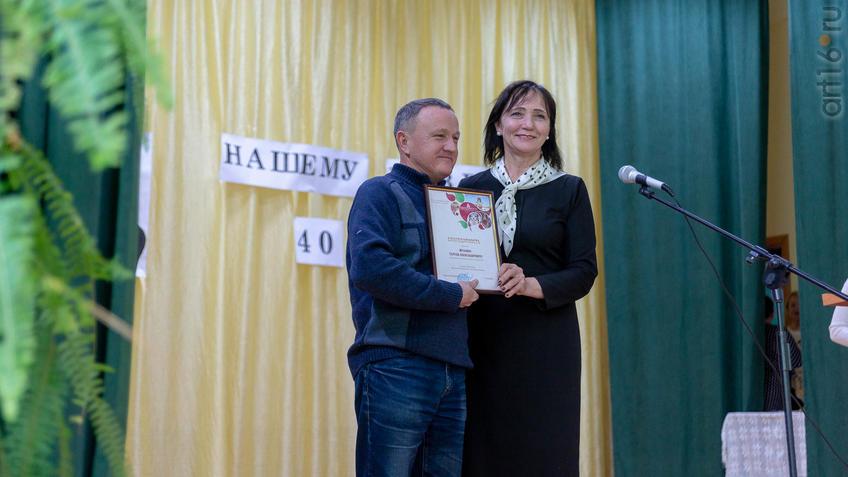 Фото №965804. Церемония награждения в Доме культуры с.Красновидово