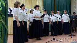Фольклорный ансамбль «Оберег»
