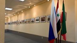 Сирия фото-выставка