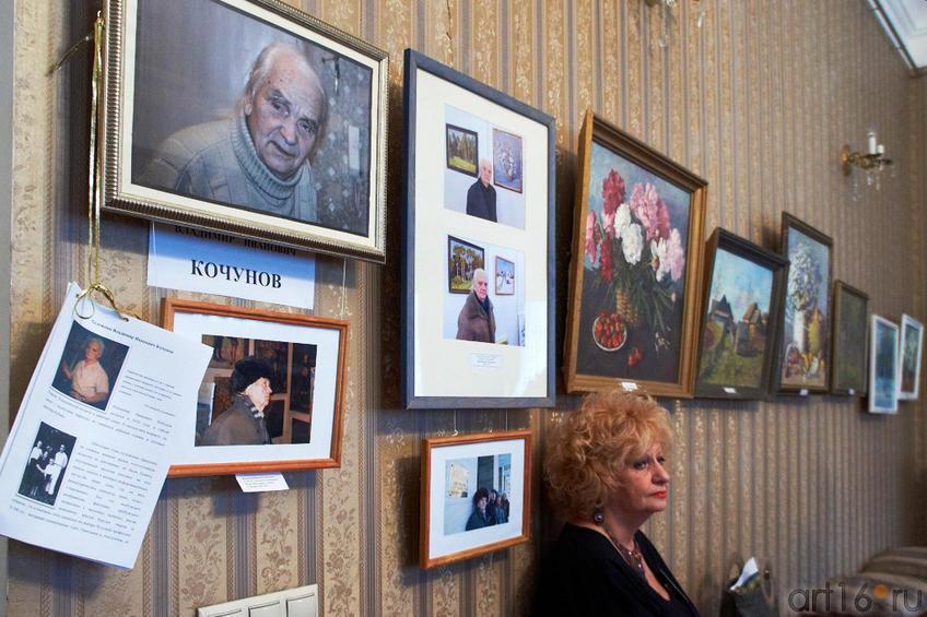 Фото №96705. Фрагмент экспозиции выставки Владимира Ивановича Кочунова