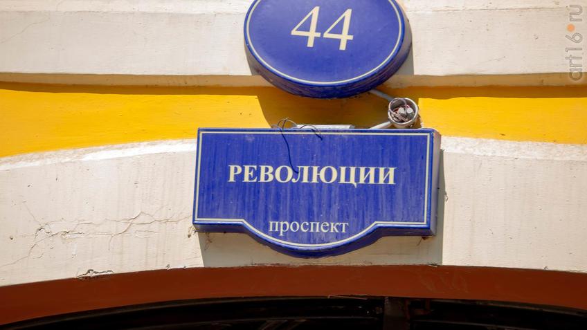 ::Воронеж 20.07.2019