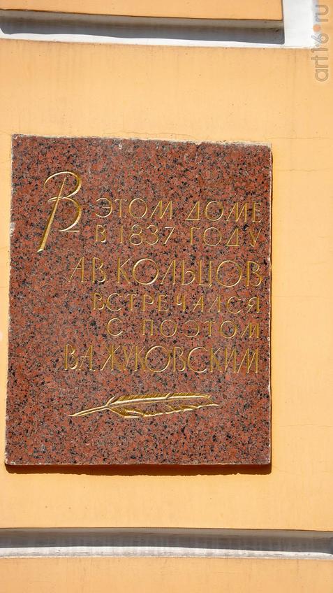 Мемориальная доска на доме Тулиновых::Воронеж 20.07.2019
