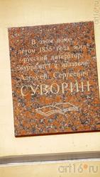 Мемориальная доска на доме Тулиновых (Пр. Революции, 30)