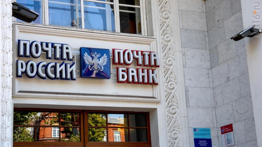 Здание  Главпочтамта,  Пр. Революции, 25::Воронеж 20.07.2019