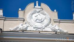 Здание управления Юго-Восточной железной дороги (фрагмент архитектуры)