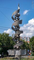 Памятник советской науке (Молеккула ДНК)