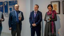 Почетный консул Италии Джан Гуидо Бреддо, ..., Аюпова Ирада Хафизяновна министр культуры РТ