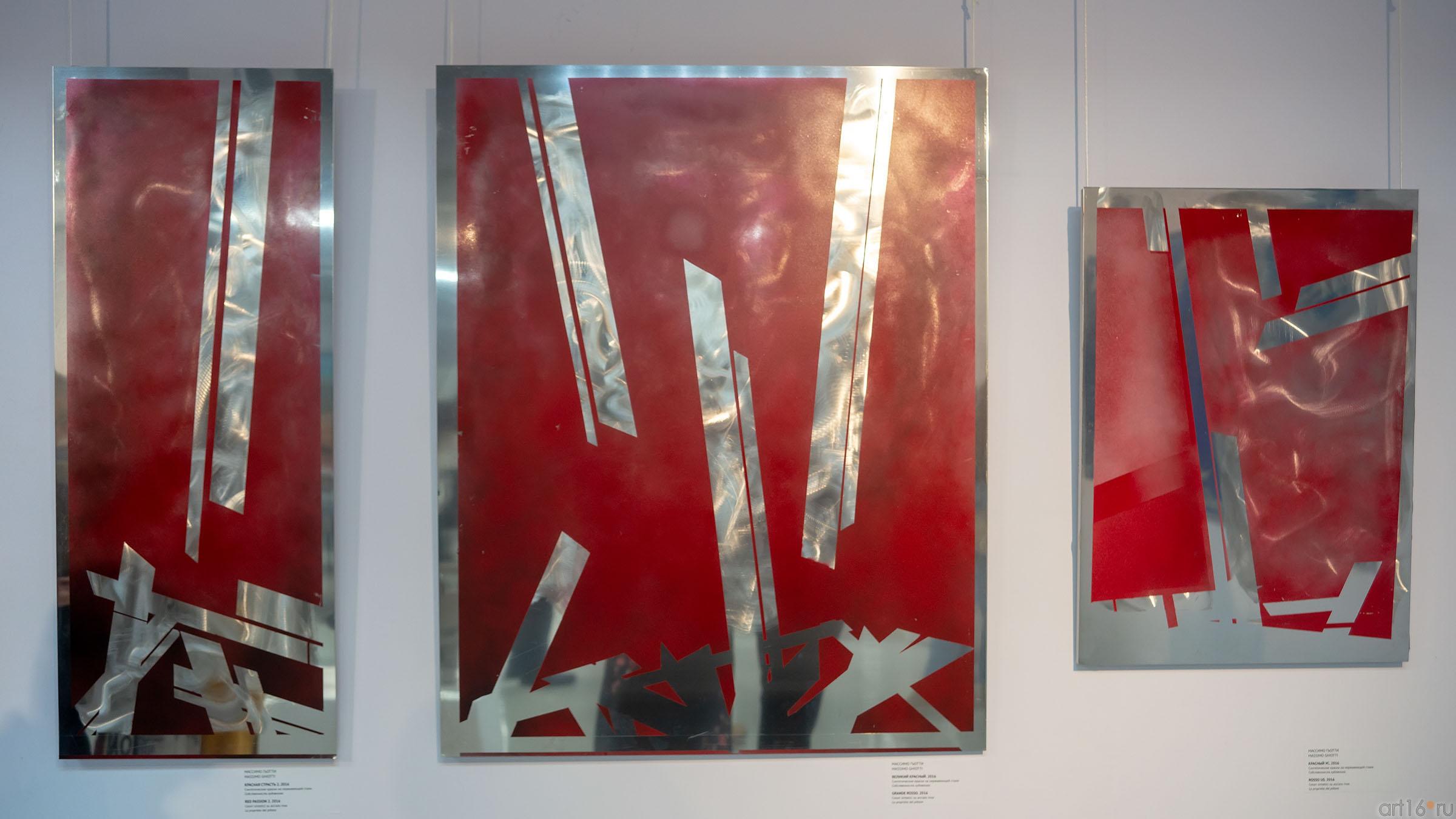 Красная страсть 2.2016. Массимо Гьотти::Массимо Гьотти «Гуманность металла»