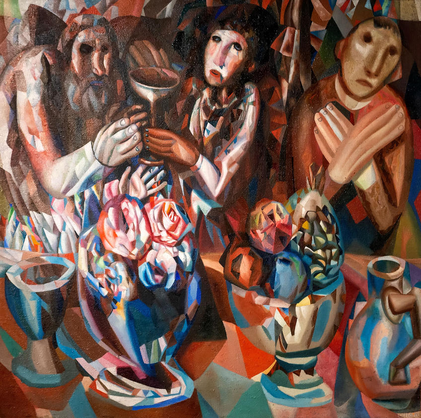Трое за столом. 1914-1915. Павел Николаевич Филонов. 1883-1941::Павел Филонов «Глаз видящий, глаз знающий»