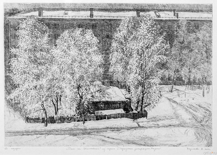 Дом на Шоссейной. 2019. Вера Карасева, 1980::Международная выставка графики «Пространство города»
