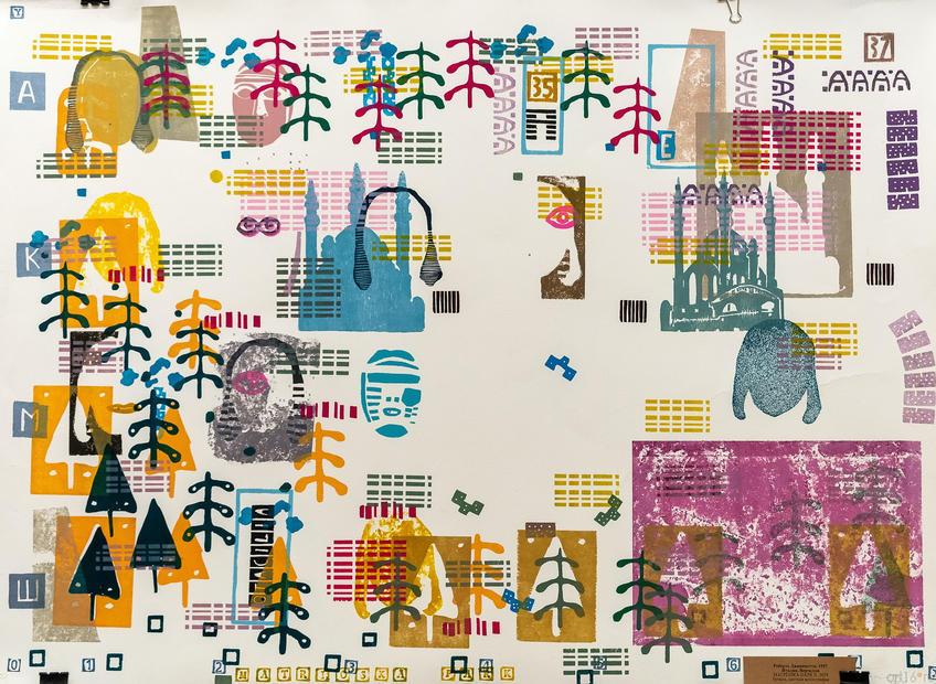 Матрешка-парк, 2018 Роберто Джанинетти, 1957. Италия Верчелли::Международная выставка графики «Пространство города»