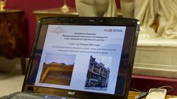 На экране: основные подхлды Международного института антиквариата к реставрации исторических зданий