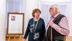 Евгений Канев с  супругой Наталией в экспозиции выставки «С благодарностью — Казани»