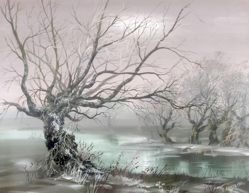 Река Ашит. 2001::Евгений Канев. С благодарностью - Казани
