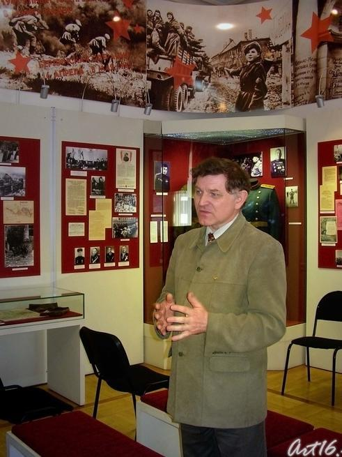 М.Черепанов, заведующий музеем ВОв::Музей ВОв