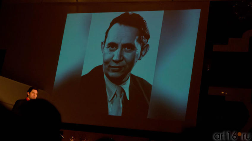 На экране: Абдурахман Абсалямов::Вечер, посвященный 100-летию А.Абсалямова