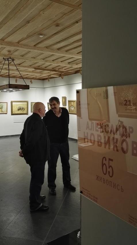 Новико А.В.::Новиков Александр Васильевич. Выставка