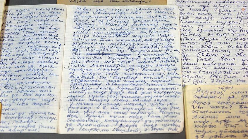 Архивные дневники-размышления А.С.Фатхутдинова::Художник Ахсан Фатхутдинов: письма другу