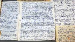 Архивные дневники-размышления А.С.Фатхутдинова