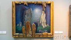 Дух камня. 1991. Ахсан Фатхутдинов