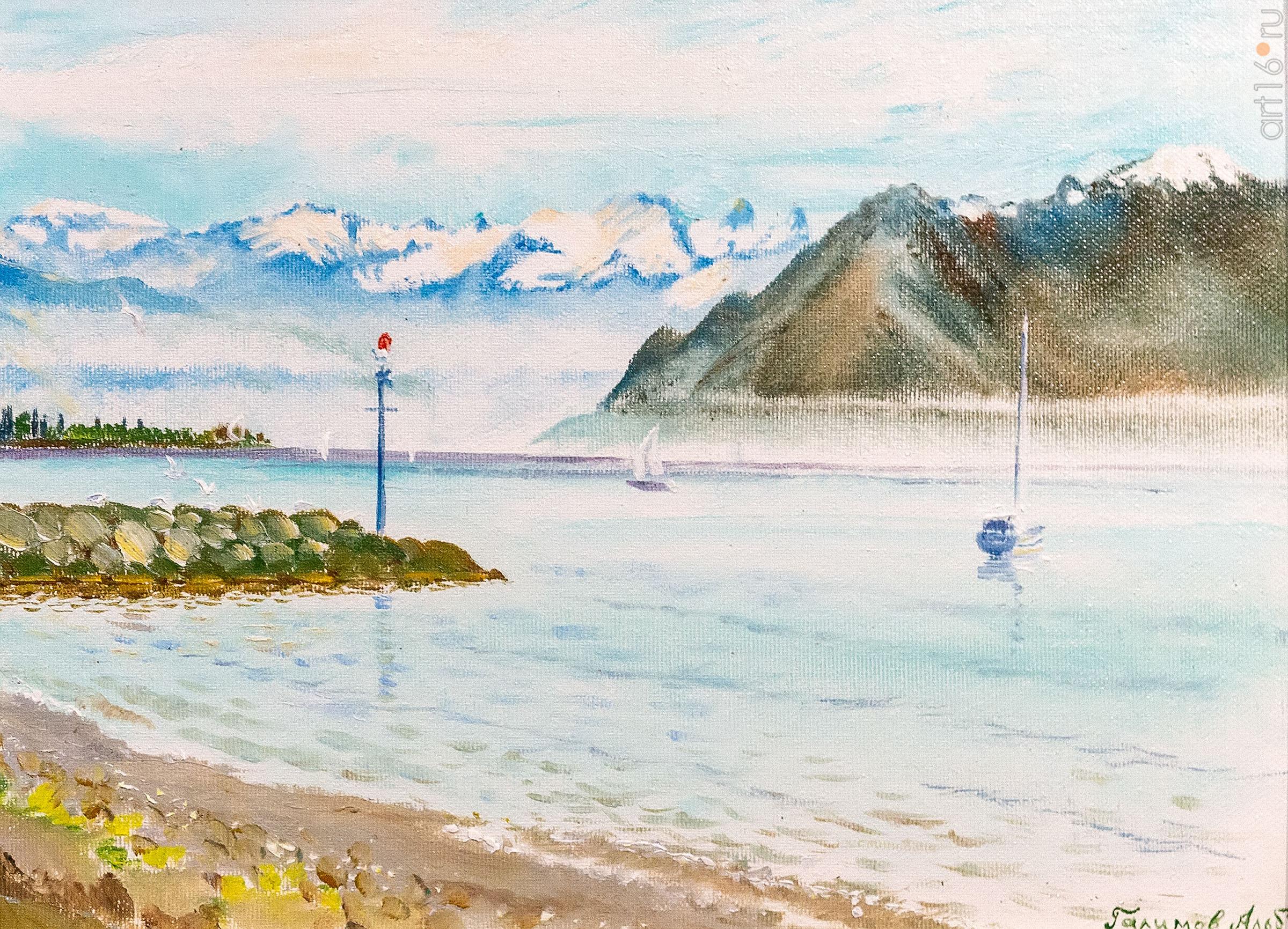Женевское озеро. Туман в горах. 2017. Альберт Галимов::Альберт Галимов. Выставка «Швейцарские часы»