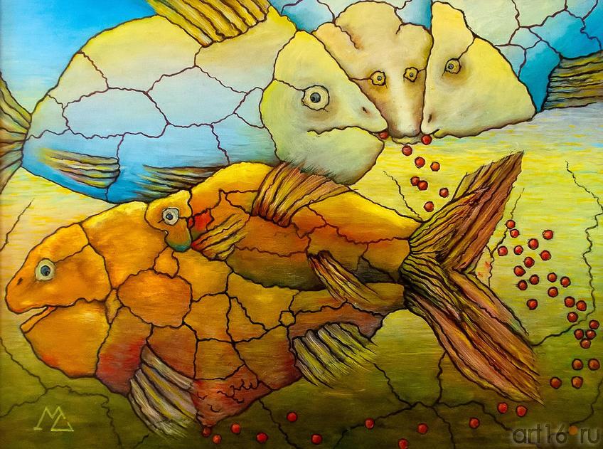 Мысли об аквариуме и глубинах океана. 2019. С.Максимов::Руссо и мы. Выставка
