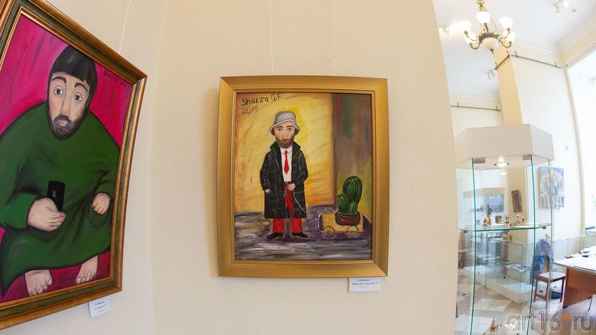 Пиросмани с кактусом. 2019. Г.Шакирова::Руссо и мы. Выставка
