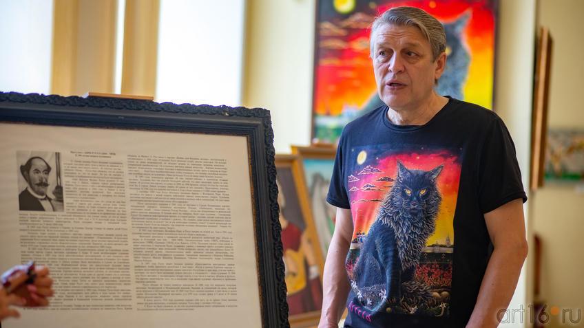 Альфрид Шаймарданов::Руссо и мы. Выставка