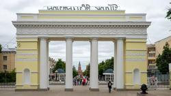 Йошкар-Ола,  июнь 2020