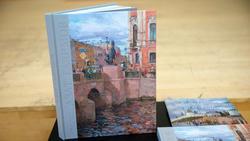 Каталог к выставке  «Азат Галимов. Между Западом и Востоком»