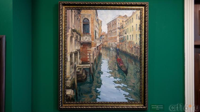 Диалог. Rio di San Polo, Венеция. 2018. Азат Галимов::Выставка «Азат Галимов. Между Западом и Востоком»
